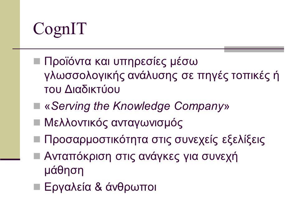 Στόχοι & Δραστηριότητες Σχεδίαση έξυπνων συστημάτων Συγχωνεύουν πληροφορίες από όλους τους χρήστες Επεξεργάζονται και διερμηνεύουν κείμενα βάσει του περιεχομένου τους