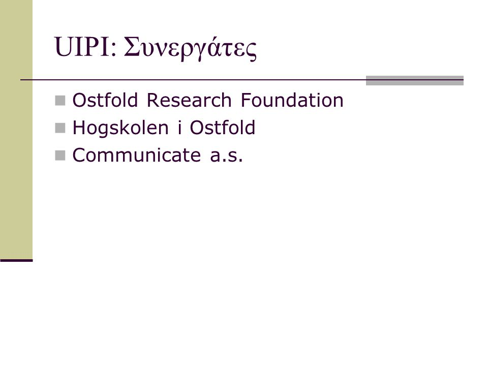 UIPI: Συνεργάτες Ostfold Research Foundation Hogskolen i Ostfold Communicate a.s.