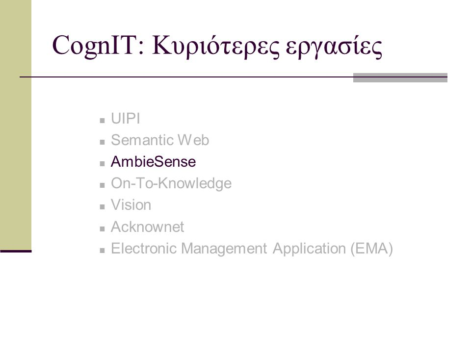 CognIT: Κυριότερες εργασίες UIPI Semantic Web AmbieSense On-To-Knowledge Vision Acknownet Electronic Management Application (EMA)
