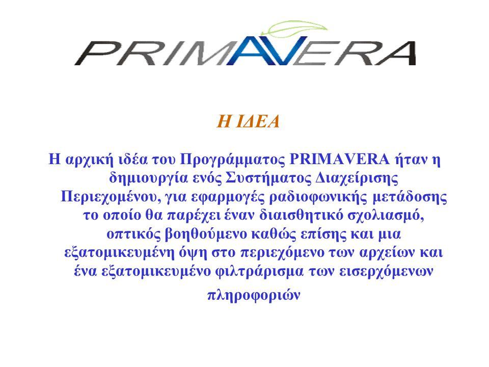 Η ΙΔΕΑ Η αρχική ιδέα του Προγράμματος PRIMAVERA ήταν η δημιουργία ενός Συστήματος Διαχείρισης Περιεχομένου, για εφαρμογές ραδιοφωνικής μετάδοσης το οπ