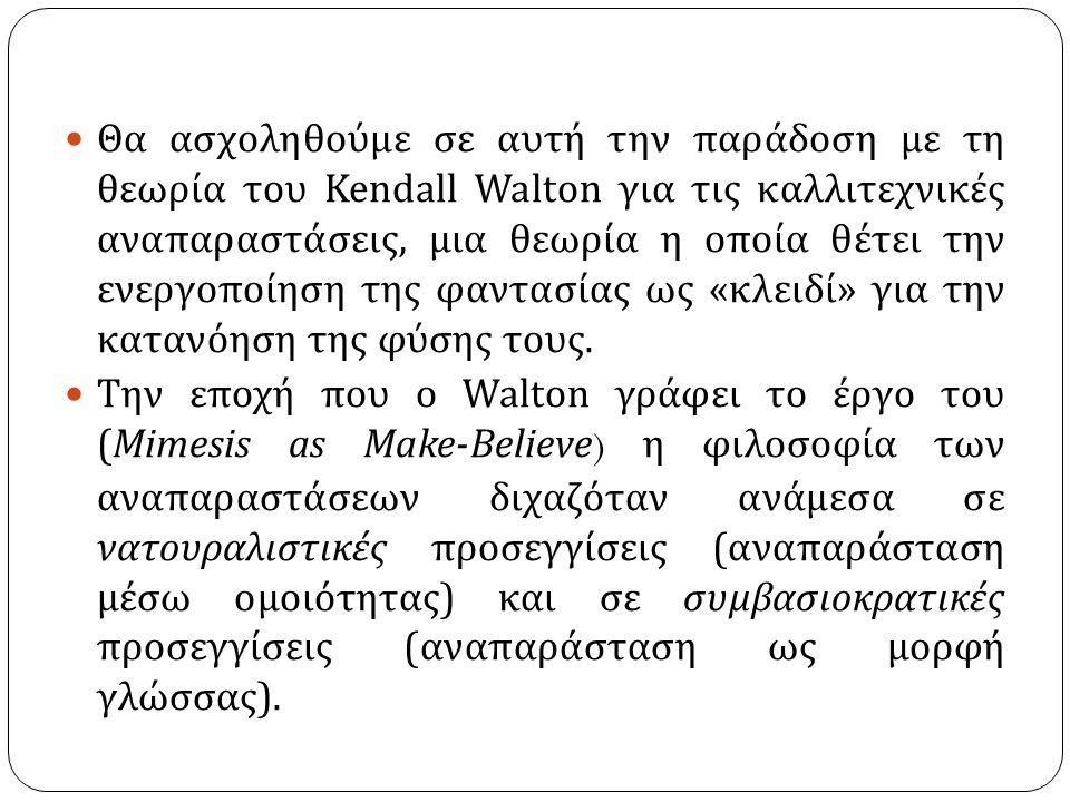 Η κατανόηση του Walton για τη μυθοπλασία είναι λοιπόν η εξής : Δέχεται ότι μια παραγωγική αρχή – ως κοινωνική συμφωνία - καθιστά ένα αντικείμενο ενεργοποιητή.