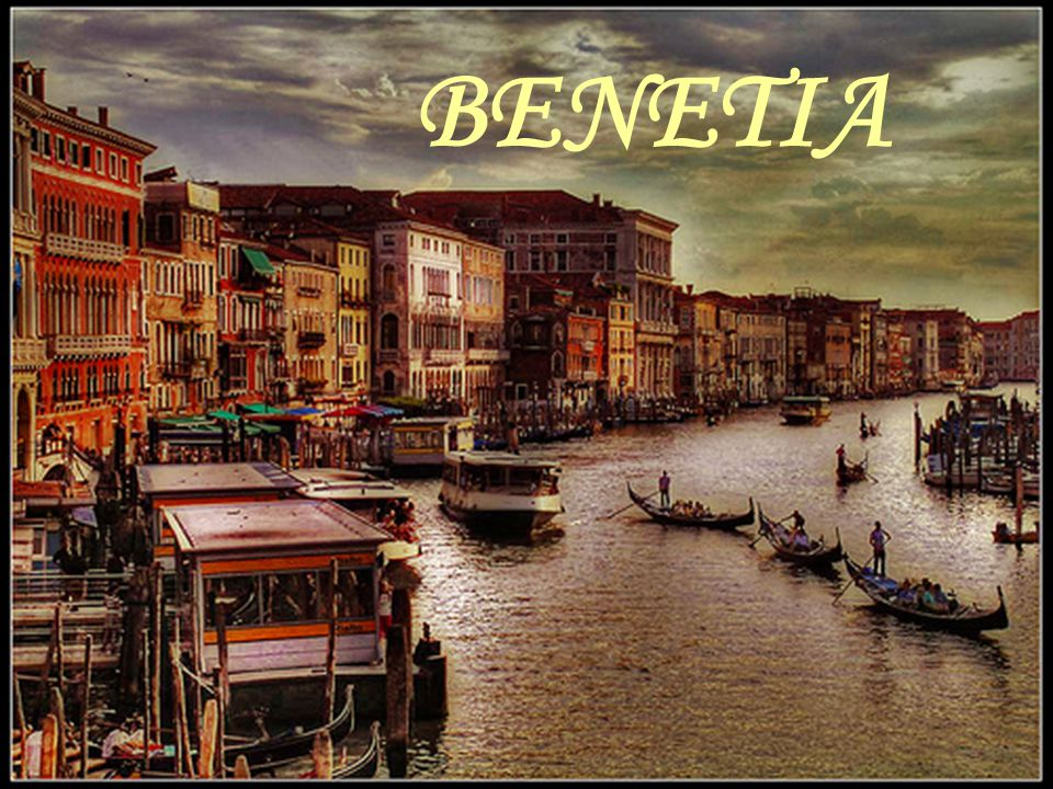 Το όνομα της Βενετίας, όπου κι αν το δει ή το ακούσει κανείς συνοδεύεται από πληθώρα επιθέτων.