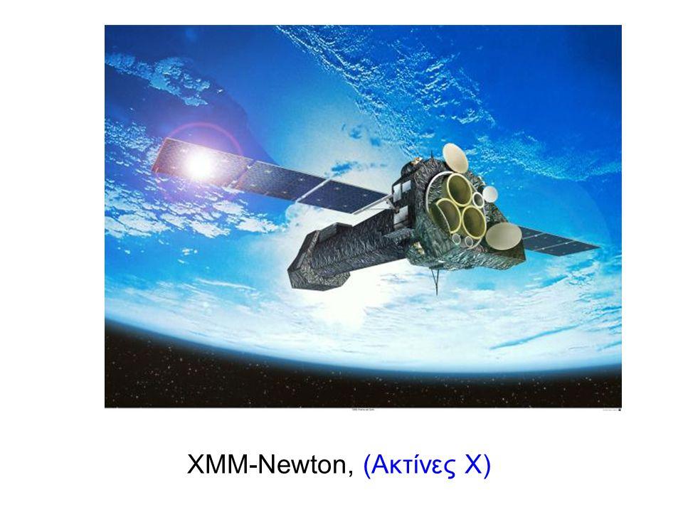 XMM-Newton, (Ακτίνες Χ)