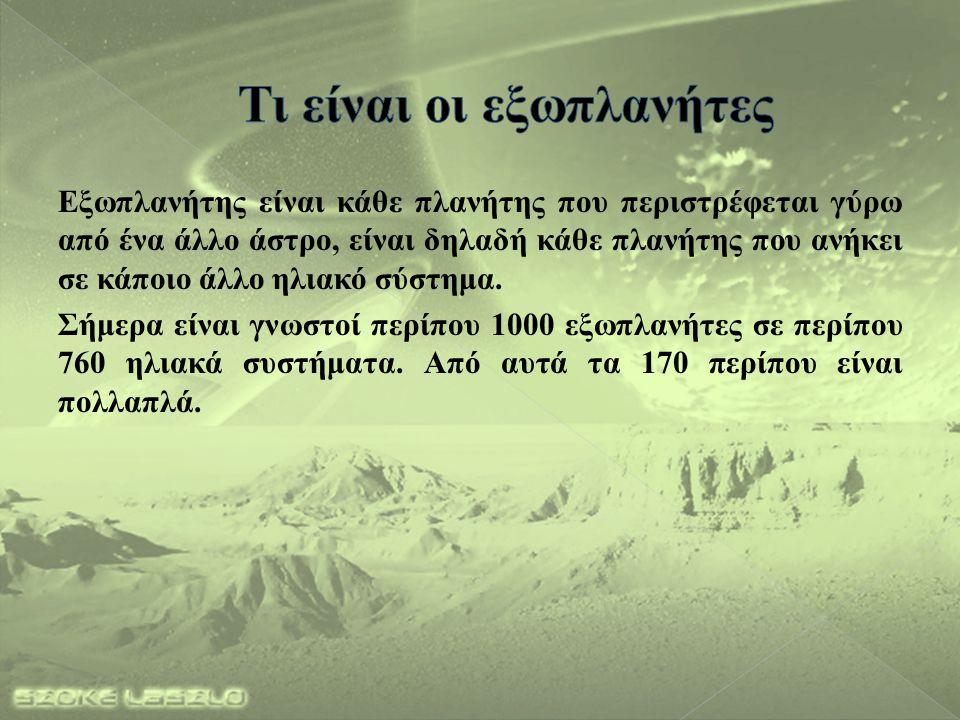 Ελληνογερμανική Αγωγή 2013-2014