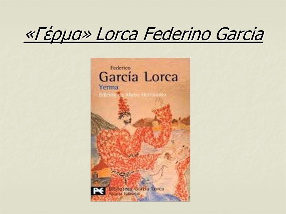 «Γέρμα» Lorca Federino Garcia