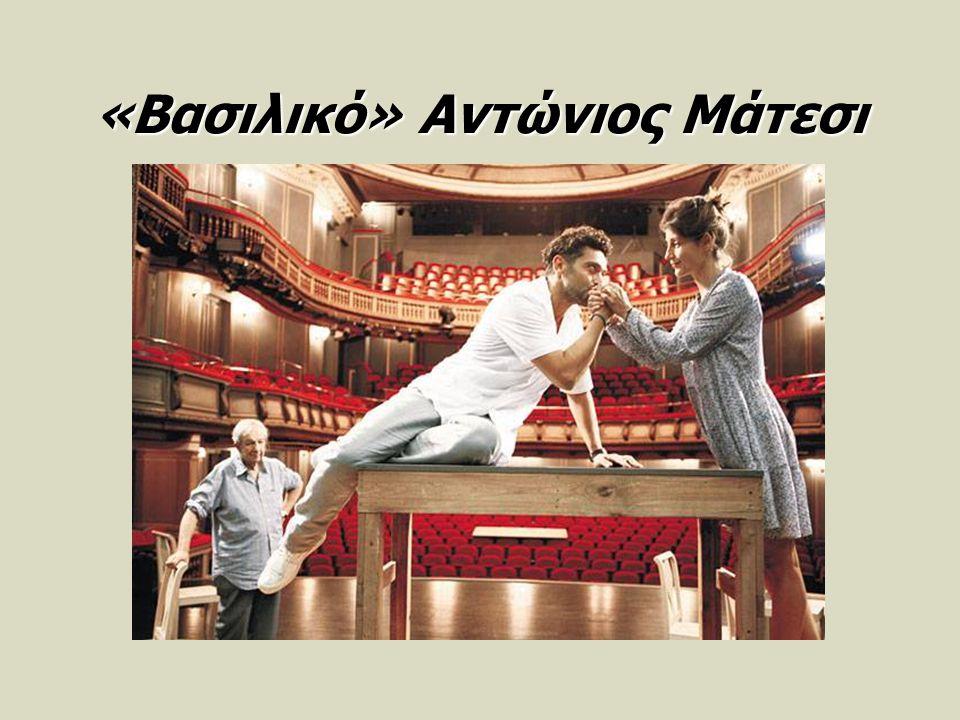 Ο Πέτρος Φιλιππίδης είναι Έλληνας ηθοποιός.Γεννήθηκε στην Αθήνα στις 31 Δεκεμβρίου 1963.