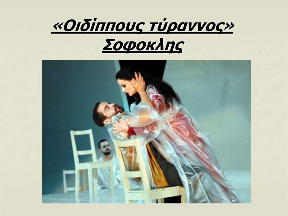 Ο Γιούλι Μπορίσοβιτς Μπρίνερ, γνωστότερος ως Γιουλ Μπρίνερ (11 Ιουλίου, 1920 - 10 Οκτωβρίου 1985), ήταν Ρώσος ηθοποιός του θεάτρου και του κινηματογράφου, βραβευμένος με όσκαρ Α ανδρικού ρόλου για την ταινία του 1956 Ο βασιλιάς κι εγώ (The King And I).