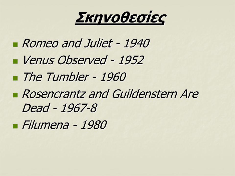 Σκηνοθεσίες Romeo and Juliet - 1940 Romeo and Juliet - 1940 Venus Observed - 1952 Venus Observed - 1952 The Tumbler - 1960 The Tumbler - 1960 Rosencra