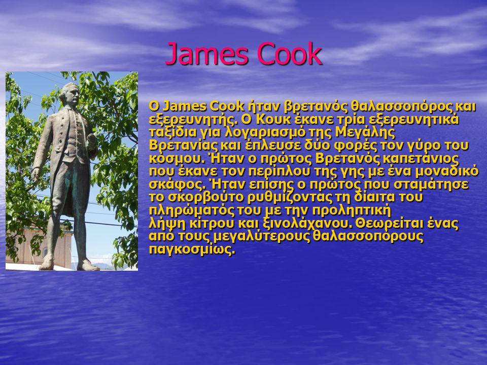 James Cook Ο James Cook ήταν βρετανός θαλασσοπόρος και εξερευνητής. Ο Κουκ έκανε τρία εξερευνητικά ταξίδια για λογαριασμό της Μεγάλης Βρετανίας και έπ