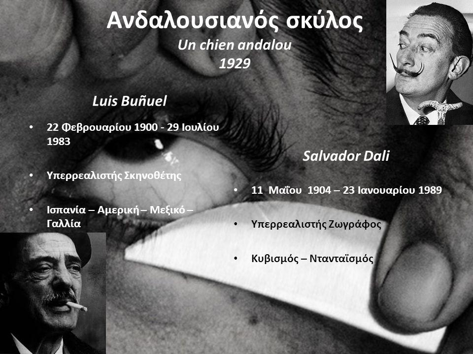 Ανδαλουσιανός σκύλος Un chien andalou 1929 Luis Buñuel 22 Φεβρουαρίου 1900 - 29 Ιουλίου 1983 Υπερρεαλιστής Σκηνοθέτης Ισπανία – Αμερική – Μεξικό – Γαλ