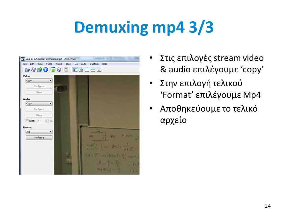 Demuxing mp4 3/3 Στις επιλογές stream video & audio επιλέγουμε 'copy' Στην επιλογή τελικού 'Format' επιλέγουμε Mp4 Αποθηκεύουμε το τελικό αρχείο 24