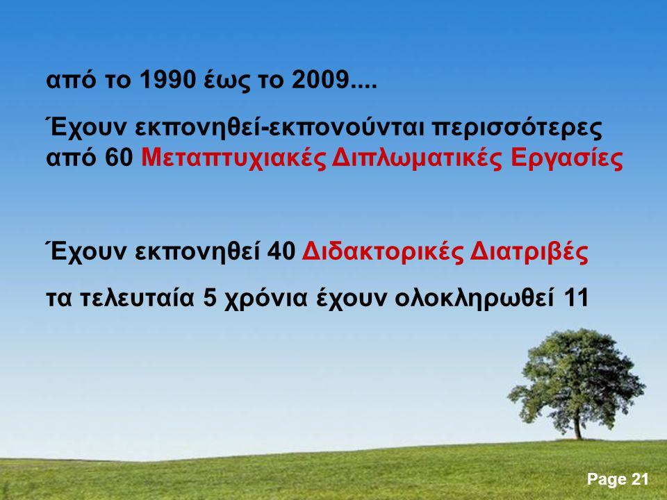 Page 21 από το 1990 έως το 2009....