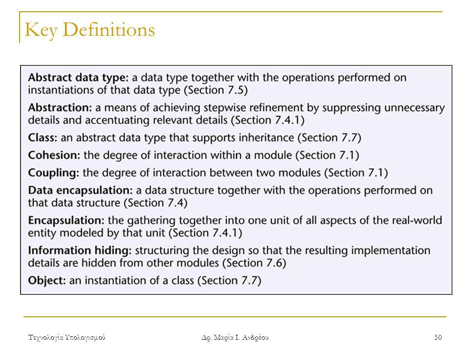 Τεχνολογία Υπολογισμού Δρ. Μαρία Ι. Ανδρέου 50 Key Definitions