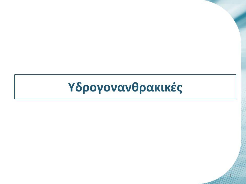 Ανιονικές (1/13) Οι ανιονικές ομάδες συνήθως είναι οι: o Καρβοξυλομάδα (-CΟΟ - ), o Θειική (-SO 4 -2 ), o Σουλφονική (-SO 3 - ) και η o Φωσφορική ομάδα (-PO 4 -3 ).