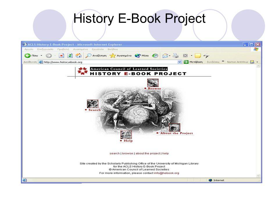 Οι βιβλιοθήκες που έχουν υπογράψει : Η μακροπρόθεσμη επιτυχία του προγράμματος ηλεκτρονικών βιβλίων ιστορίας είναι πολύ δεμένη με τη διαθεσιμότητά του.