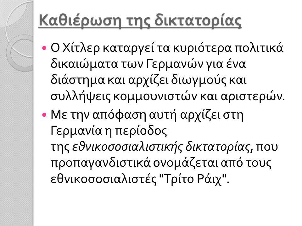 ΙΑΤΡΟΙ ΚΑΤΣΑΡΙΚΑ ΙΩΑΝΝΑ ΚΑΡΑΜΠΙΟΥΓΙΟΥΚ ΣΙΜΟΣ