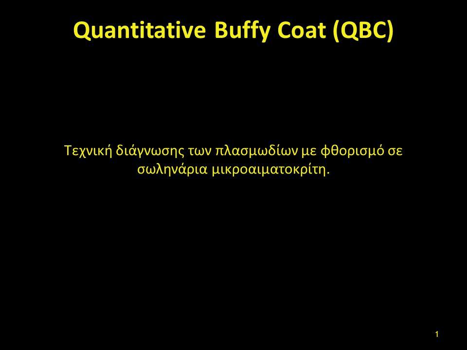 Quantitative Buffy Coat (QBC) Τεχνική διάγνωσης των πλασμωδίων με φθορισμό σε σωληνάρια μικροαιματοκρίτη. 1