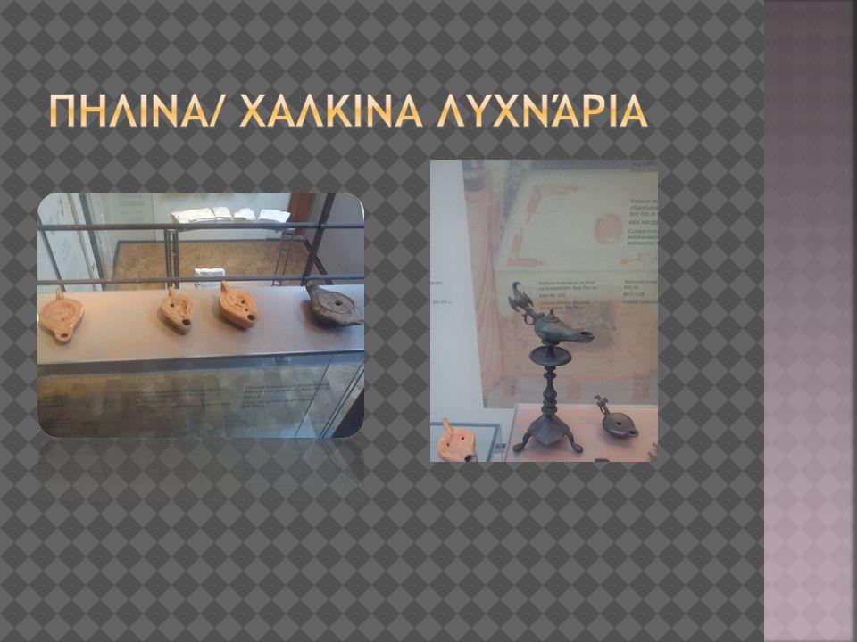  Πρόσφατα, ολόκληρο το τμήμα μας, το Β4, έγινε μια μικρή ομάδα ντέντεκτιβ!  Επισκεφθήκαμε το Βυζαντινό Μουσείο και αναλάβαμε να εντοπίσουμε τα εκθέμ