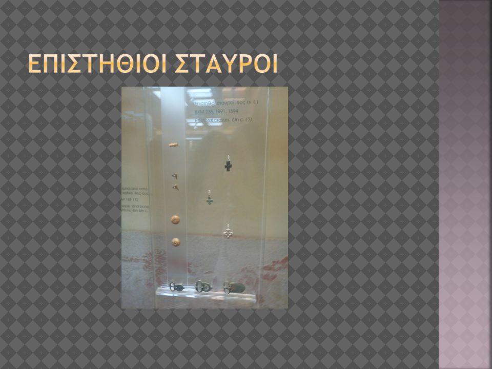 Ένα μεγάλο μέρος των εκθεμάτων του μουσείου αποτελούν τα καθημερινά αντικείμενα οικιακής χρήσης, διαφόρων ειδών και σχημάτων δοχεία, κανάτια κλπ. Τα δ