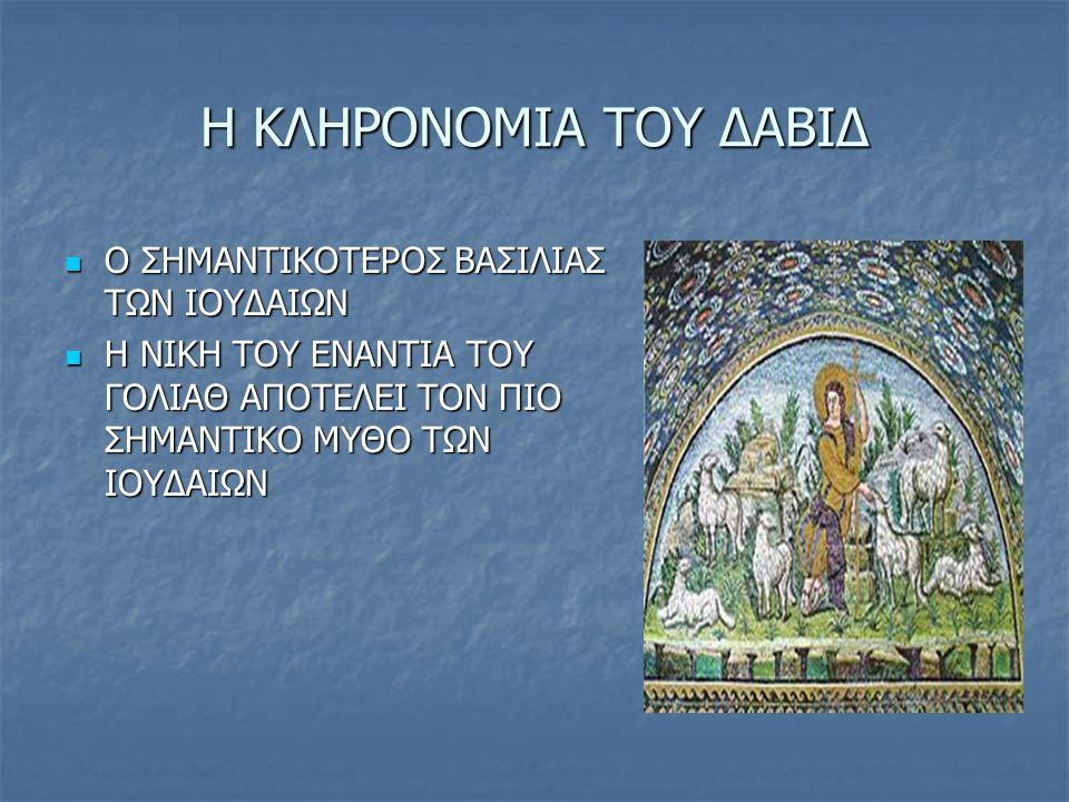 Ο θάνατος του Τέλλου Σόχενμπαχτου Ούρι ο θάνατος του Τέλλου επήλθε το 1354, όταν προσπάθησε να σώσει ένα παιδί στον ποταμό Σόχενμπαχ του Ούρι.