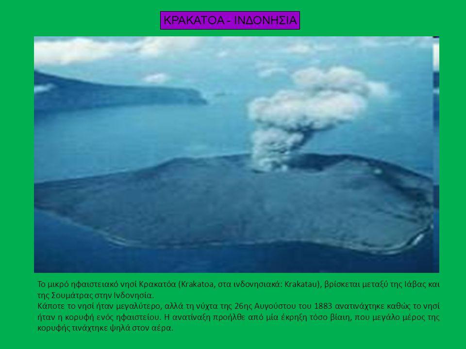 ΑΡΕΝΑΛ – Ν.ΑΜΕΡΙΚΗ Φωλιασμένο στην βορειοδυτική περιοχή της Κόστα Ρίκα είναι ένα από τα κορυφαία δέκα ενεργά ηφαίστεια στον κόσμο.