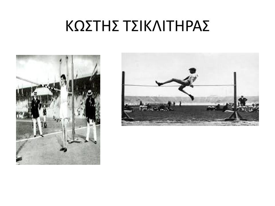 ΣΤΟΚΧΟΛΜΗ 1912 Σε ένα ολοκαίνουργιο στάδιο, φτιαγμένο από γρανίτη και πέτρα καμινιού, γοτθικού στιλ, διεξήχθησαν οι Ολυμπιακοί Αγώνες του 1912, γνωρίζοντας απόλυτη επιτυχία.