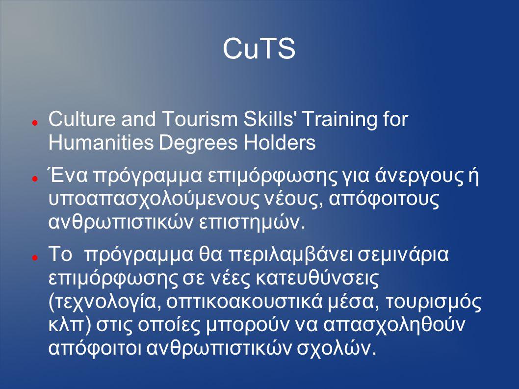 CuTS Culture and Tourism Skills Training for Humanities Degrees Holders Ένα πρόγραμμα επιμόρφωσης για άνεργους ή υποαπασχολούμενους νέους, απόφοιτους ανθρωπιστικών επιστημών.