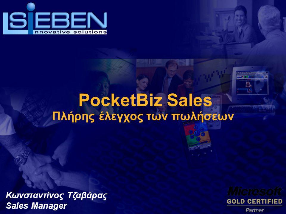 PocketBiz Sales Πλήρης έλεγχος των πωλήσεων Κωνσταντίνος Τζαβάρας Sales Manager
