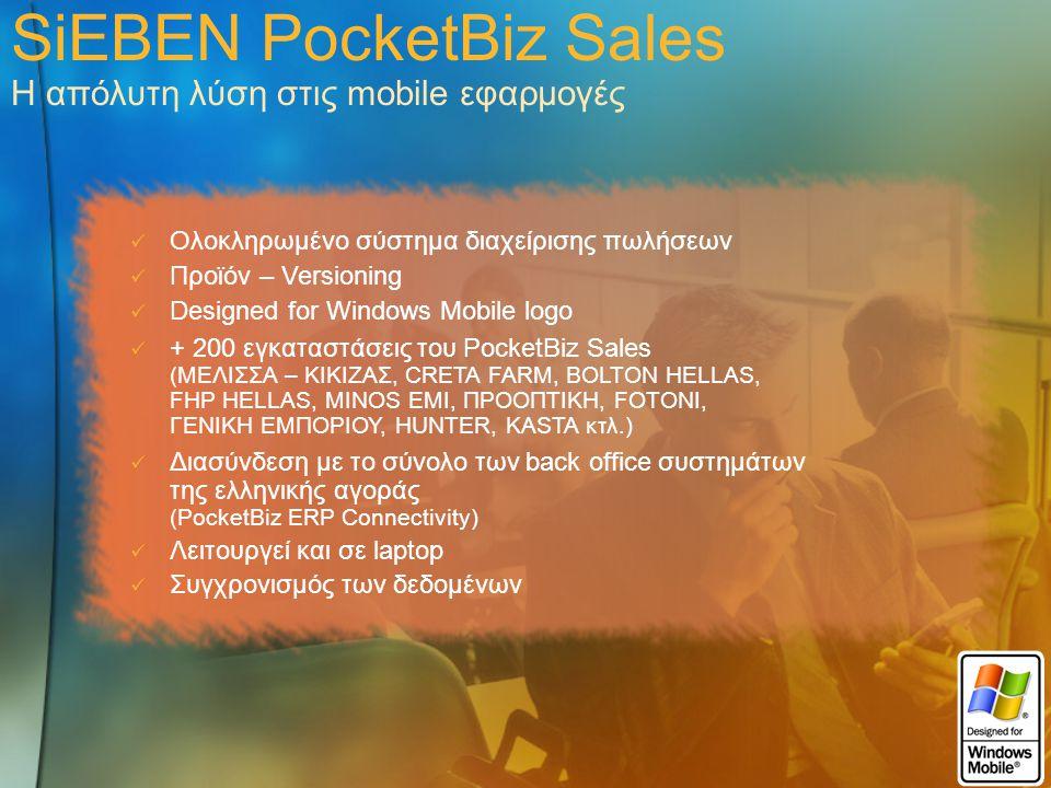 SiEBEN PocketBiz Sales Η απόλυτη λύση στις mobile εφαρμογές Ολοκληρωμένο σύστημα διαχείρισης πωλήσεων Προϊόν – Versioning Designed for Windows Mobile logo + 200 εγκαταστάσεις του PocketBiz Sales (ΜΕΛΙΣΣΑ – ΚΙΚΙΖΑΣ, CRETA FARM, BOLTON HELLAS, FHP HELLAS, MINOS EMI, ΠΡΟΟΠΤΙΚΗ, FOTONI, ΓΕΝΙΚΗ ΕΜΠΟΡΙΟΥ, HUNTER, KASTA κτλ.) Διασύνδεση με το σύνολο των back office συστημάτων της ελληνικής αγοράς (PocketBiz ERP Connectivity) Λειτουργεί και σε laptop Συγχρονισμός των δεδομένων