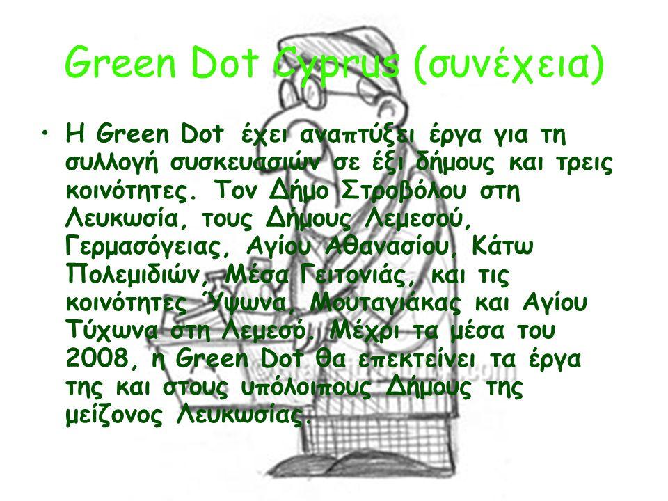 Green Dot Cyprus (συνέχεια) Η Green Dot έχει αναπτύξει έργα για τη συλλογή συσκευασιών σε έξι δήμους και τρεις κοινότητες. Τον Δήμο Στροβόλου στη Λευκ
