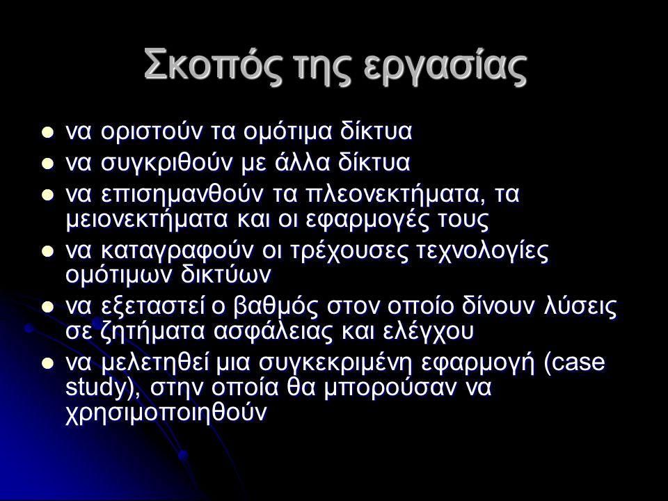 ΔΙΔΑΣΚΟΝΤΕΣ ΚΑΘΗΓΗΤΕΣ: Κος. Γ. Δουκίδης Κος. Π.