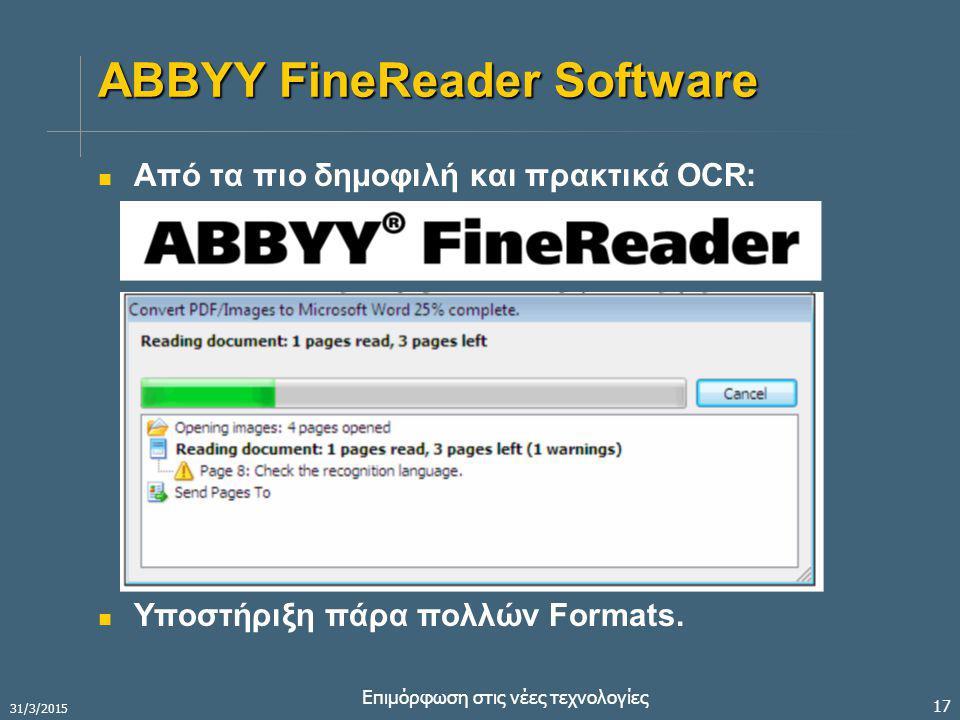 31/3/2015 Επιμόρφωση στις νέες τεχνολογίες 17 ABBYY FineReader Software Από τα πιο δημοφιλή και πρακτικά OCR: Υποστήριξη πάρα πολλών Formats.