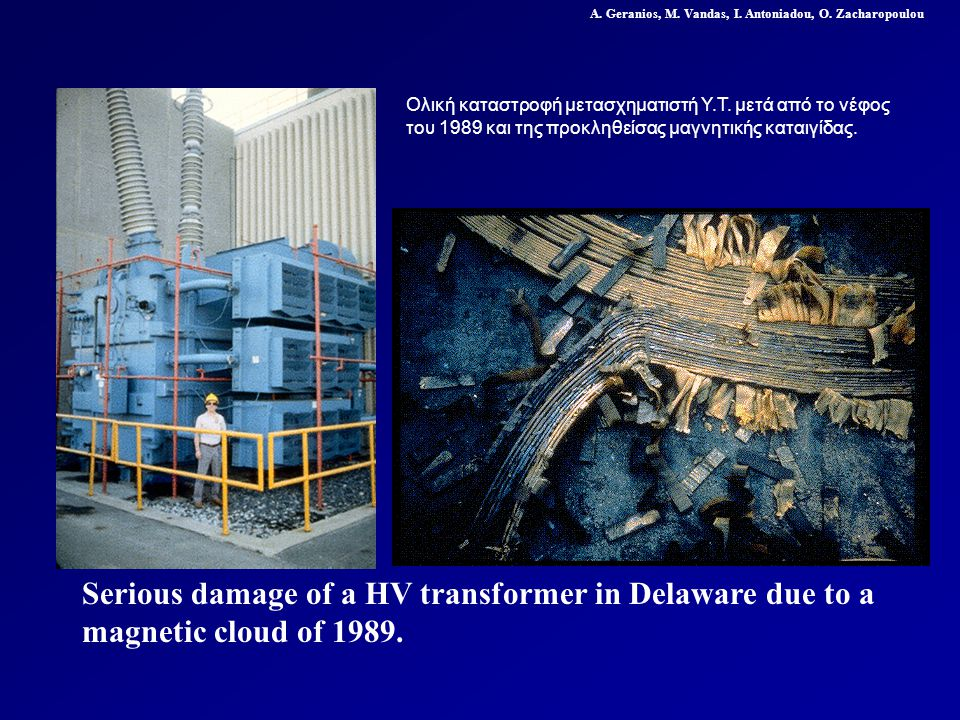 Serious damage of a HV transformer in Delaware due to a magnetic cloud of 1989.