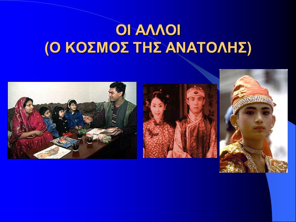 RUDOLF OTTO 'THE NUMINOUS' 'ΙΕΡΟ'