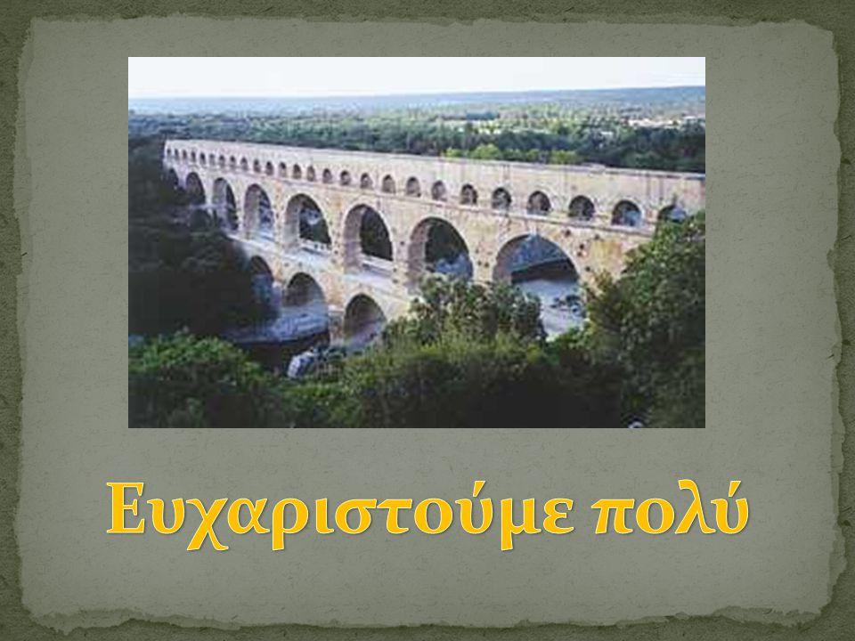 Πολλούς φυσικούς πόρους δυτικής προέλευσης Αγροτικό κ ι εμπορικό χαρακτήρα της οικονομίας Τον 1 ο αιώνα ανάπτυξη βιοτεχνίας και κατασκευών Ισχυρό νομι