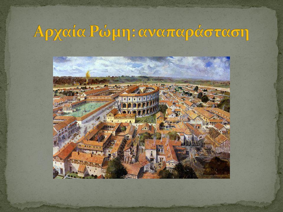 Εργασία και παρουσίαση στο μάθημα της Ιστορίας από τον Κωνσταντίνο Πολ. και τον Χρήστο Μπιτ.