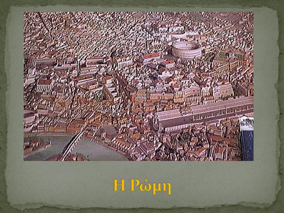 Σύμφωνα με τονθρύλο Ιδρύθηκε από το Ρωμύλο και το Ρέμο Στις 21 Απριλίου 753 π.Χ. Αναπτύχθηκε γύρω από ένα οχυρό στον ποταμό Τίβερη Σταυροδρόμι ταξιδευ