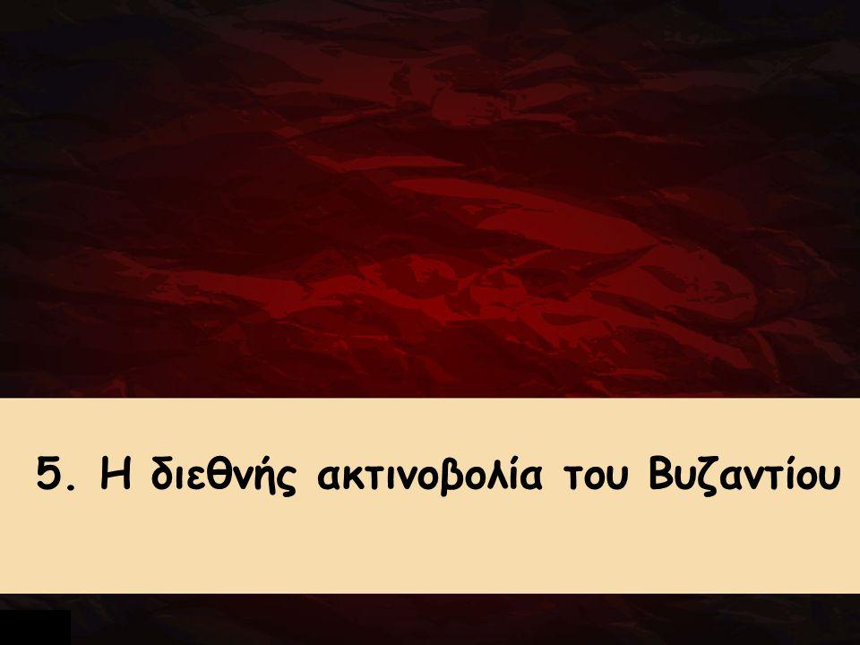  Ο διάδοχός του Πέτρος: - νυμφεύθηκε την εγγονή του αυτοκράτορα Ρωμανού Λεκαπηνού → έλαβε τον τίτλο που με τόσο πάθος είχε επιζητήσει ο πατέρας του: βασιλεύς της Βουλγαρίας.