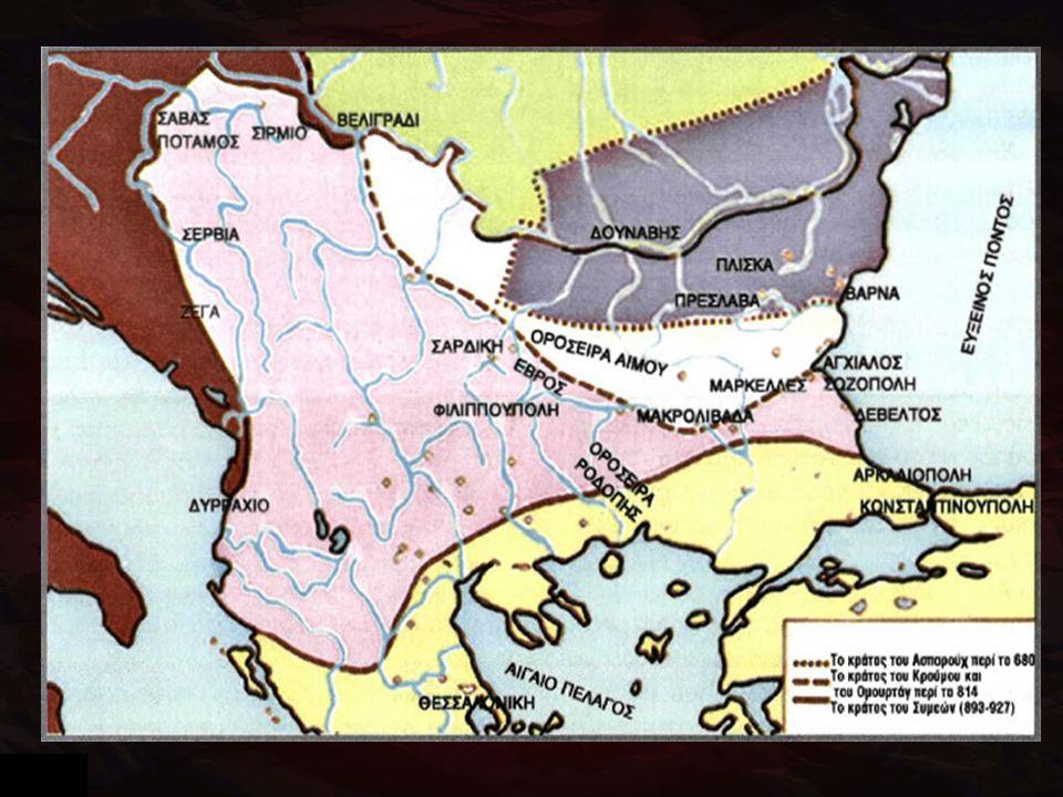 δ.Οι σχέσεις με τους Ρώσους Οι Ρώσοι απειλούν πολλές φορές το Βυζάντιο.