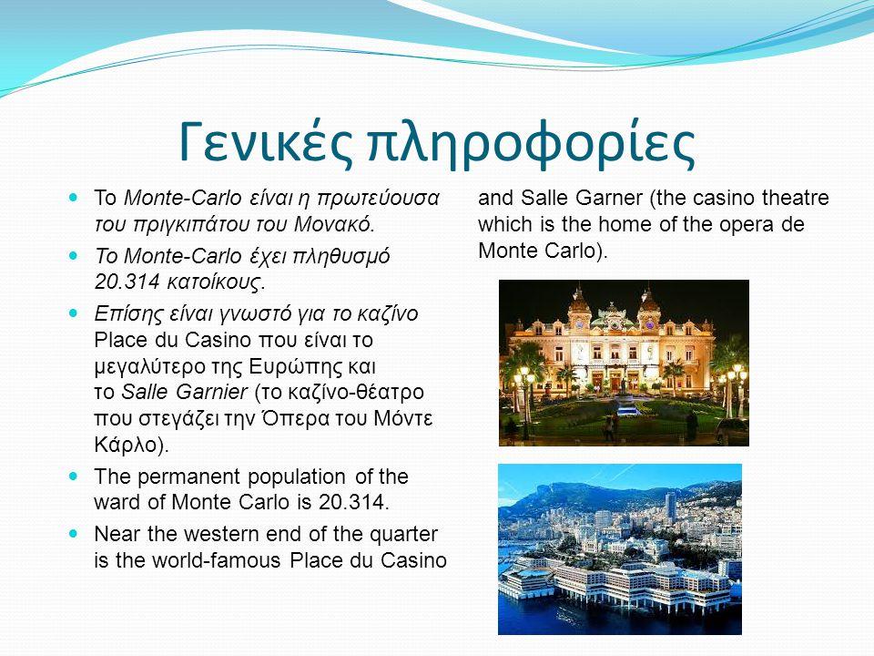 Monte-Carlo Le Monte-Carlo est la capitale de la principauté de Monaco.
