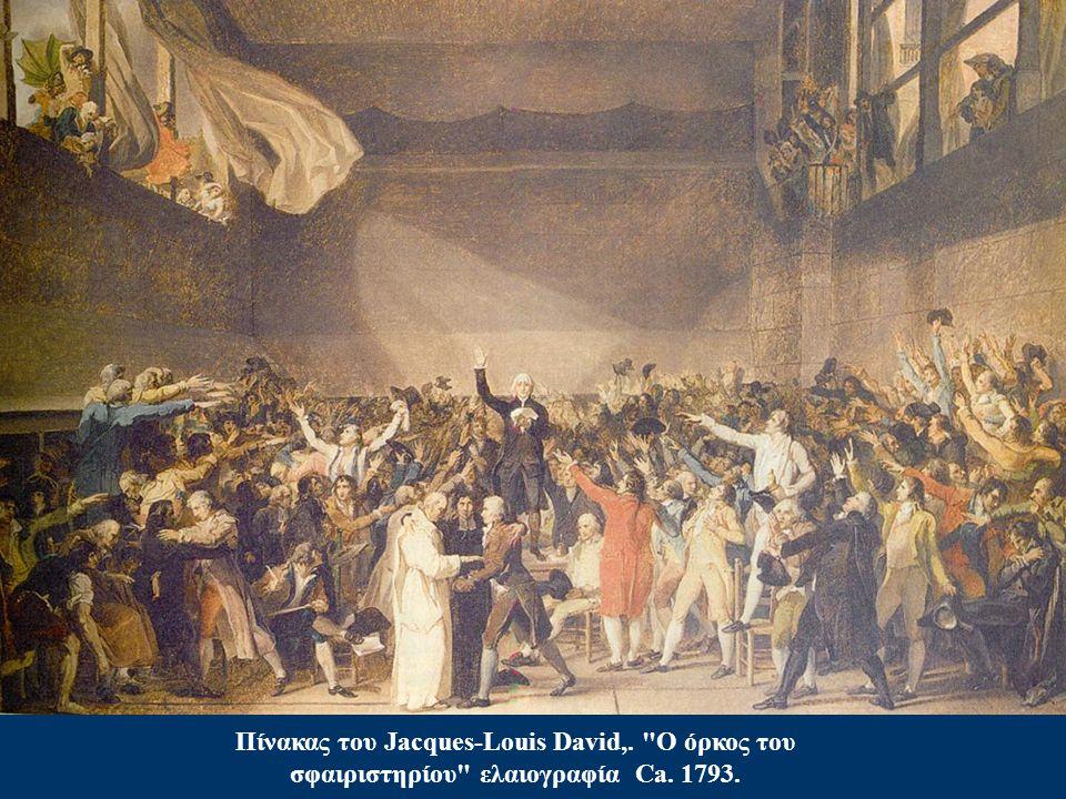 Ο όρκος του σφαιριστηρίου 20 Ιουνίου, 1789 5 Μαΐου, 1789 – Συνέλευση γενικών τάξεων 50% ευγενείς – κλήρος - 50% Τρίτη τάξη – διαπιστώνουν ότι αυτοί θα