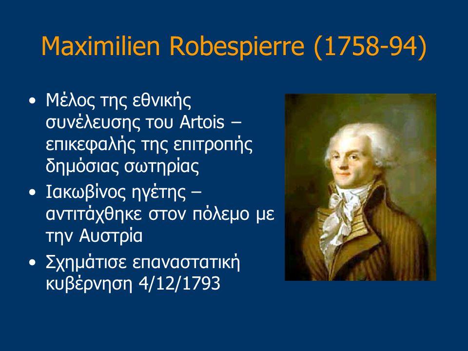 1792 Το σύνολο της Ευρώπης με πρωτοβουλία της Αγγλίας συνασπίζεται κατά της Γαλλίας Φιλοβασιλικές εξεγέρσεις στο εσωτερικό Έκτακτα μέτρα - επιτροπές D
