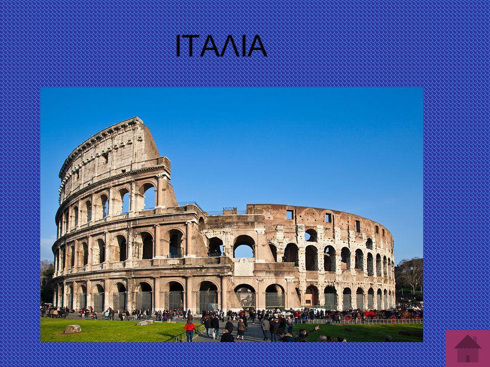 ΙΤΑΛΙΑ Η Ιταλική Δημοκρατία ή Ιταλία είναι χώρα της νότιας Ευρώπης, αποτελούμενη από μία χερσόνησο σε σχήμα μπότας και δύο μεγάλα νησιά στη Μεσόγειο θ