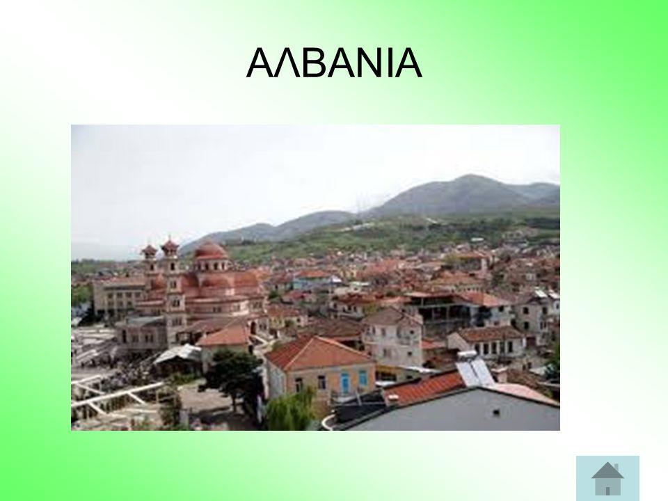 ΑΛΒΑΝΙΑ Η Αλβανία γνωστή επισήμως ως Δημοκρατία της Αλβανίας είναι μια Βαλκανική χώρα της ΝΑ Ευρώπης. Συνορεύει βόρεια και βορειοδυτικά με το Μαυροβού