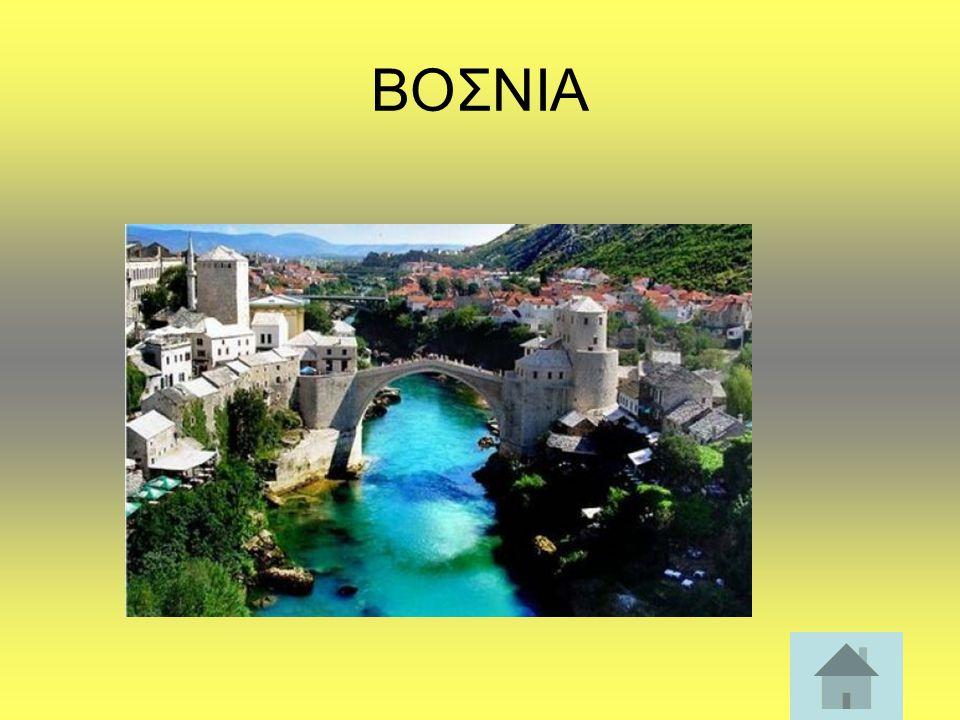 ΒΟΣΝΙΑ H Βοσνία-Ερζεγοβίνη είναι χώρα της Βαλκανικής χερσονήσου, πρώην ομόσπονδη δημοκρατία της Γιουγκοσλαβίας. Έχει έκταση 51.197 km² και πληθυσμό 3.