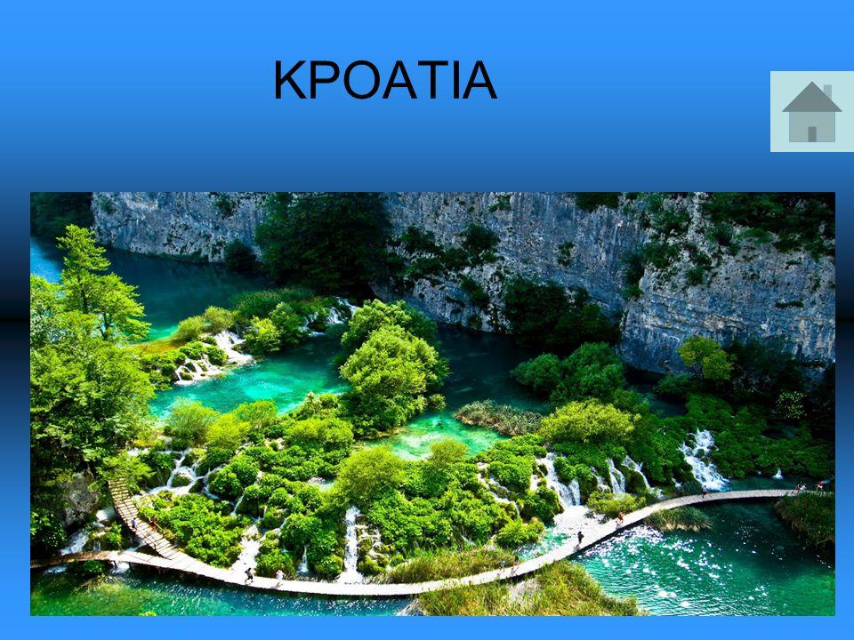 ΚΡΟΑΤΙΑ Η Κροατία της οποίας η επίσημη ονομασία είναι Δημοκρατία της Κροατίας είναι μία δημοκρατική χώρα στην νότιο-ανατολική Ευρώπη, και συνορεύει στ