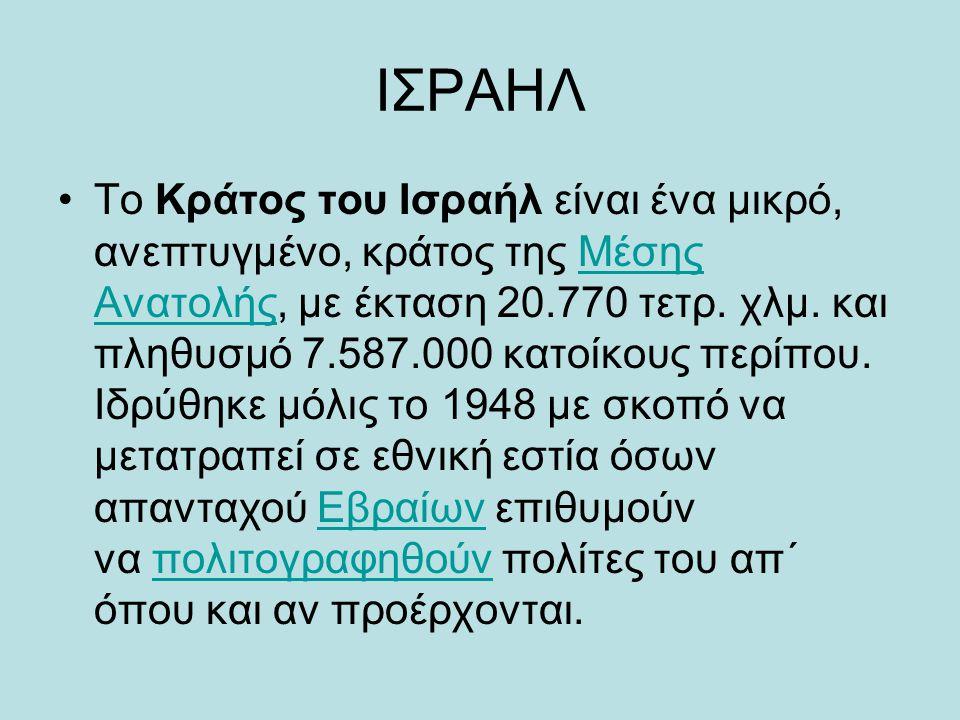 ΛΙΒΑΝΟΣ