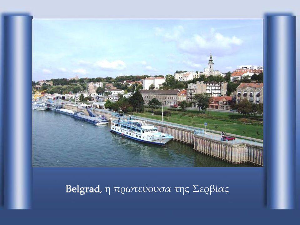 Belgrad Και τώρα εισέρχεται σε μια άλλη πρωτεύουσα,, Belgrad, όπου ενώνεται με τον ποταμό Sava.