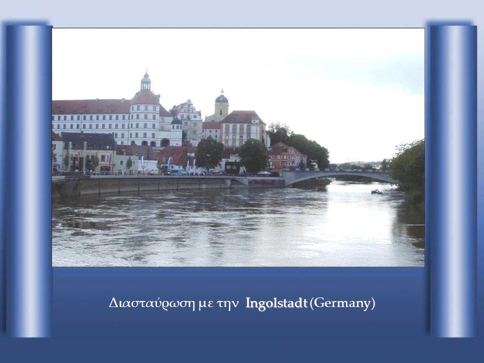 Ο Δούναβης δια μέσουUlm Ο Δούναβης δια μέσου της Ulm (Germany)