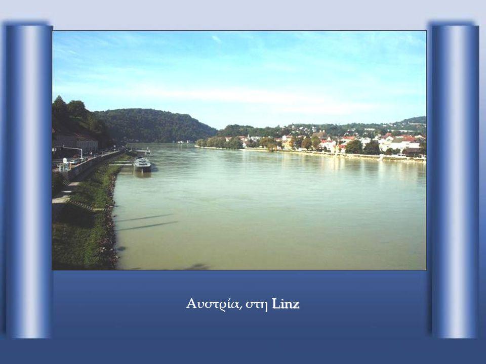 Passau Γερμανία, στο Passau